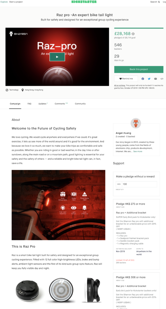 TitaniumGeek Screenshot 2019 09 27 at 16.02.16 550x1024 Shanren Raz Pro Bike Light Review   A naff light you SHOULD buy!! Bike Lights Cycling Gear Reviews  bike light   Image of Screenshot 2019 09 27 at 16.02.16 550x1024